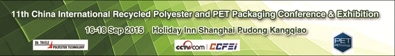 China International Recycled Polyester Conference