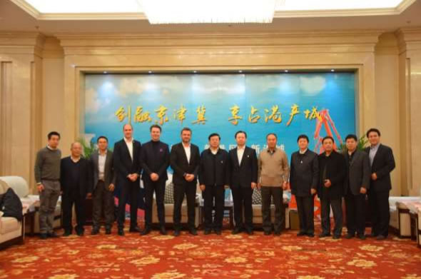 Technology Development Zone for high-end additives production plant